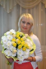 Сергачева  Лариса Борисовна