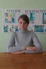 Чирина Екатерина Александровна