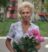 Лёвкина Ольга Валерьевна