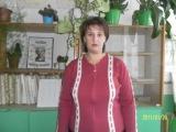Мещерова Лилия Равильевна