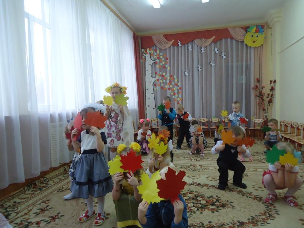 праздник осени 2 мл группа много лет дня