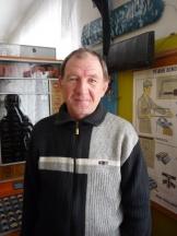 Изергин Павел Семенович