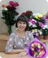 Карташова Светлана Викторовна