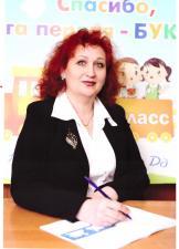 Толоконцева Ольга Евгеньевна