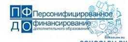 Информация о сертификате дополнительного образования