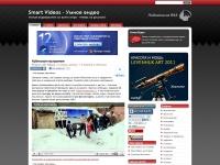 SmartVideos.ru – Умные видеоролики со всего мира на русском языке