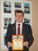 Данильчев Александр Алексеевич