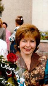ПЯТАЕВА Татьяна Борисовна