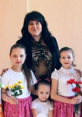 Нуйкина Наталья Юрьевна