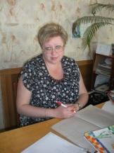 Горлышкина Елена Евгеньевна