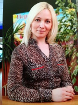 Земкина Людмила Михайловна