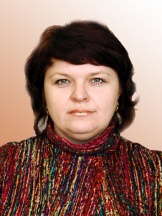 Фомина  Оксана Викторовна