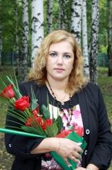 Блохина Ольга Владимировна