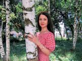 Грузнова Анна Александровна