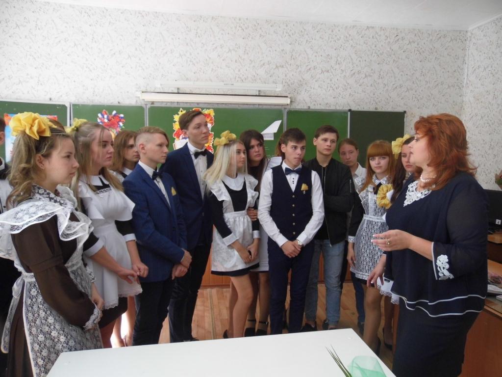 Электронный журнал  МБОУ СОШ 9  г Рузаевка