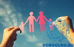 Обсуждаем Государственный доклад о положении детей и семей, имеющих детей, в Российской Федерации за 2016 год