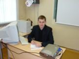 ДЕМАШОВ Андрей Владимирович