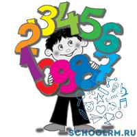 Внеклассное мероприятие: «Веселая математика!»