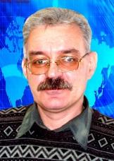 Бондаренко Сергей Борисович