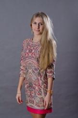 Горина Ксения Александровна