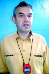 Гунин Сергей Иванович