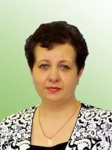 Шикина Людмила Ивановна