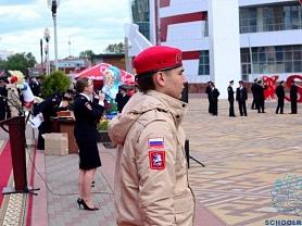 Торжественное мероприятие, посвященное 300-летию российской полиции