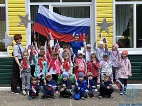 ПРАЗДНИК ПОСВЯЩЕННЫЙ ДНЮ РОССИИ И ОТКРЫТИЮ ЧЕМПИОНАТА МИРА ПО ФУТБОЛУ!