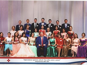 Выпускной бал - 2018 у Главы Республики Мордовия
