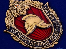 18 июля-День создания органов пожарного надзора