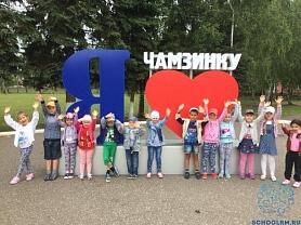 Поздравляем с 90-летием любимый район!