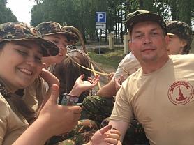 Всероссийский военно-исторический лагерь «Бородино»
