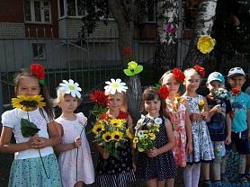 День цветов, добра и красоты.
