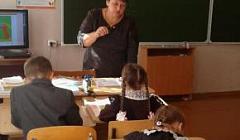Моя учительница