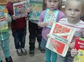 Посещение библиотеки им. М Горького