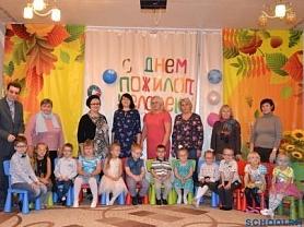 """""""Поэтический вечер"""""""