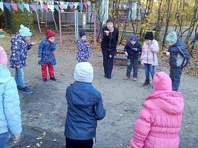 Осенняя прогулка в подготовительной к школе группе №3