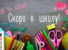 """Семинар """"Скоро в школу"""" для родителей подготовительной группы"""