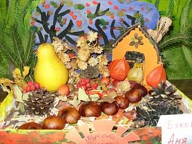 Выставка поделок  из природного материала «Золотая осень»