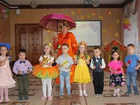 """""""Осень золотая """" - праздник в средней группе №5"""