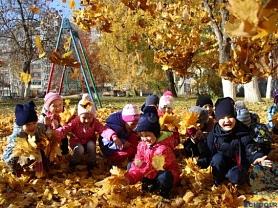 Осенние прогулки в детском саду