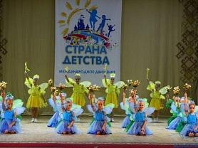 Поздравляем с победой в Международном конкурсе-фестивале детского, юношеского и взрослого творчества «Чудеса искусства»!
