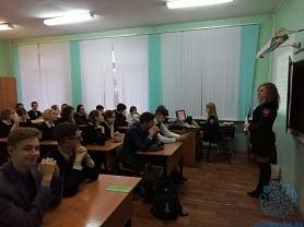 Встреча со студентами Средне-Волжского института