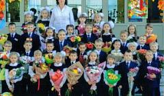Второклассники школы № 32 помогают больному ребёнку