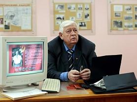 Встреча с А.С. Купчиныным