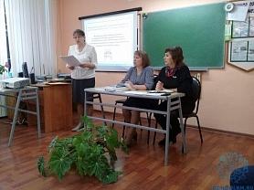 Районный семинар для зам. директоров по ВР и классных руководителей.