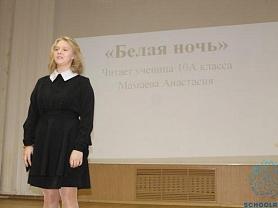 Конкурс чтецов «Она взошла, моя звезда…», посвященного 215-летию со дня рождения А.И. Полежаева.