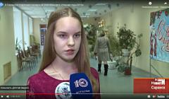 В Саранске стартовал городской этап конкурса «Ученик года-2019»