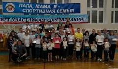 Соревнования спортивных семей Ардатовского района