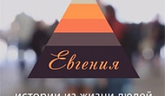 Сюжет на канале НТМ о Баранове С.В.